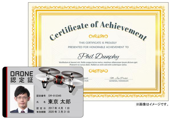 drone_card.jpg