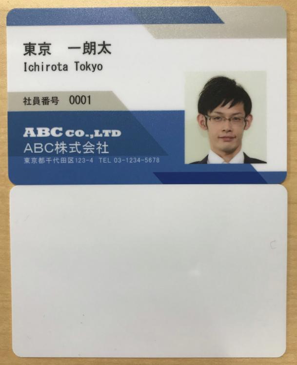 抗菌素材カード.png
