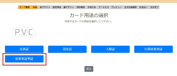 セルフブログ3.png