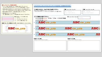 昇華転写印刷オリジナルネックストラップデータ