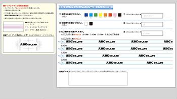 シルクスクリーン印刷オリジナルネックストラップデータ
