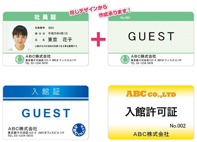 Guestcard.jpg