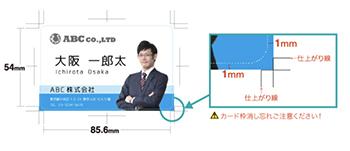 UV作成方法.jpg
